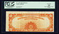 Error Notes:Large Size Errors, Fr. 1173 $10 1922 Gold Certificate PCGS Very Fine 25.. ...