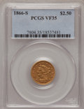 Liberty Quarter Eagles: , 1866-S $2 1/2 VF35 PCGS. PCGS Population (15/84). NGC Census:(6/153). Mintage: 38,900. Numismedia Wsl. Price for problem f...