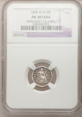 Seated Half Dimes: , 1849-O H10C --Improperly Cleaned--NGC Details. AU. NGC Census:(1/37). PCGS Population (3/23). Mintage: 140,000. Numismedia ...