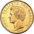 Greece: , Greece: Othon gold 20 Drachmai 1833,...