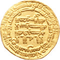 Ancients:Oriental, Ancients: ISLAMIC EGYPT, the Tulanids. Ahmad b. Tulun (AH 254-270/AD 868-884). AV dinar (4.01 gm). ...