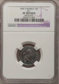 Early Dimes, 1805 10C 5 Berries--Whizzed--NGC Details. XF. JR-1, R.3....