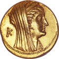 Ancients:Greek, Ancients: Ptolemy VI-Ptolemy VIII (145-116 BC). AV mnaieion oroktadrachm (27.83 gm). ...