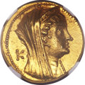 Ancients, Ancients: Ptolemy VI-Ptolemy VIII (145-116 BC). AV mnaieion or oktadrachm (27.75 gm). ...