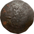 Ancients:Byzantine, Ancients: Isaac Comnenus, usurper in Cyprus (1184-1191 AD). Billontrachy (4.59 gm). ...