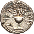Ancients, Ancients: Jewish War (66-70 CE). AR shekel (13.88 gm). ...