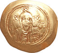Ancients:Byzantine, Ancients: Michael VII (1071-1078) and John II (118-1143). Lot oftwo AV coins. ... (Total: 2 coins)