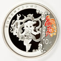 China:People's Republic of China, China: People's Republic of China six-piece Beijing Olympic gold and silver 2008 Proof set Series III,...