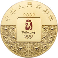 Featured item image of China: People's Republic 10kg gold 100000 Yuan 2008,...