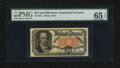 Fractional Currency:Fifth Issue, Fr. 1381 50¢ Fifth Issue. PMG Gem Uncirculated 65 EPQ.. ...