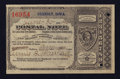 Miscellaneous:Other, Odebolt, IA- Postal Note Type V 1¢ June 30, 1894. ...