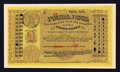Miscellaneous:Other, Troy, AL- Postal Note Type I 1¢ Sep. 19, 1883. ...