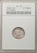 Seated Dimes: , 1838 10C Large Stars AU50 ANACS. NGC Census: (2/289). PCGSPopulation (5/229). Mintage: 1,992,500. Numismedia Wsl. Price fo...