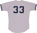 Baseball Collectibles:Uniforms, 1993 Melido Perez Game Worn Jersey - With Steiner LOA!...