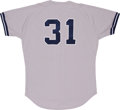 Baseball Collectibles:Uniforms, 1995 Brian Boehringer Game Worn Jersey....