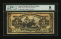 Canadian Currency: , Port of Spain, Trinidad- The Canadian Bank of Commerce $5 Mar. 1, 1921 Ch. # 75-28-02. ...