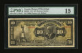 Canadian Currency: , Montreal, PQ- Banque D'Hochelaga $10 Feb. 23, 1911 Ch. # 360-20-04....