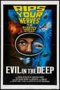 "Movie Posters:Adventure, Evil in the Deep (Golden Films, 1976). One Sheet (27"" X 41"") StyleA. Adventure.. ..."