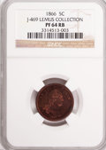 Patterns, 1866 5C Five Cents, Judd-469, Pollock-561, Low R.7, PR64 Red and Brown NGC. Ex: Lemus Collection. PCGS P...