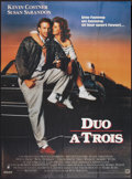 "Movie Posters:Sports, Bull Durham (Orion, 1988). French Grande (47"" X 63""). Sports.. ..."