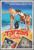 "Movie Posters:Adventure, Tarzan's Desert Mystery (RKO, R-1960s). Argentinean Poster (29"" X43""). Adventure.. ..."