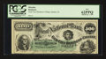 Obsoletes By State:Illinois, Quincy, IL - Gem City Business College/First National Bank $500 Jan. 1, 1873. ...