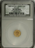 California Fractional Gold: , 1869 $1 Liberty Octagonal 1 Dollar, BG-1106, High R.4,--MountRemoved--NCS. AU Details. NGC Census: (0/3). PCGS Population ...
