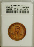 Coins of Hawaii: , 1847 1C Hawaii Cent--Cleaned--ANACS. Genuine. 15 B. Mintage:100,000. (#10965)...