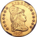Early Quarter Eagles, 1807 $2 1/2 --Improperly Cleaned--NCS. AU Details. Breen-6124,BD-1, R.3....