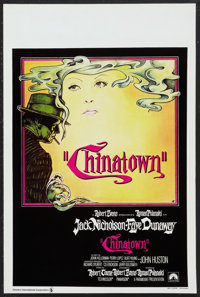 "Chinatown Lot (Paramount, 1974). Belgian (14"" X 22"") and Lobby Card (11"" X 14""). Mystery. ... (Total..."