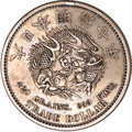 Japan: , Japan: Meiji silver Pattern Trade Dollar Year 7 (1874),...