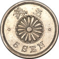Japan: , Japan: Meiji copper-nickel Pattern 5 Sen Year 21 (1888),...