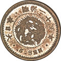 Japan: , Japan: Meiji silver 5 Sen Year 25 (1892), struck for exhibit at the Worlds Columbian Exposition in Chicago in 1892,...