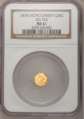 California Fractional Gold: , 1870 25C Liberty Octagonal 25 Cents, BG-753, High R.6, MS61 NGC.NGC Census: (2/1). PCGS Population (2/6). (#10580)...