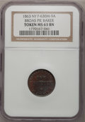 Civil War Merchants, 1863 Broas Pie Baker MS64 Brown NGC, Fuld-630M-1a, New York, NY;1863 Broas Pie Baker MS64 Red and Brown NGC, Fuld-630M-... (Total:4 tokens)