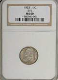Bust Dimes, 1833 10C MS60 NGC....