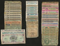Military Payment Certificates:Series 461, MPC Fractional and AMC Notes.. ... (Total: 55 notes)