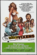 """Movie Posters:Adult, Beneath the Valley of the Ultra-Vixens (Signal 166, Inc., 1979). One Sheet (27"""" X 41""""). Adult.. ..."""