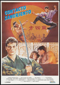 """Movie Posters:Action, Bloodsport Lot (Cannon, 1988). Spanish One Sheet (27.25"""" X 39"""") and One Sheet (27"""" X 41""""). Action.. ... (Total: 2 Items)"""