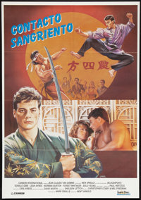 """Bloodsport Lot (Cannon, 1988). Spanish One Sheet (27.25"""" X 39"""") and One Sheet (27"""" X 41""""). Action..."""