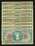 Military Payment Certificates:Series 641, Series 641 $5 Nine Examples Fine or Better.. ... (Total: 9 notes)