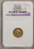 Territorial Gold, 1860 $2 1/2 Clark, Gruber & Co. Quarter Eagle--Mount Removed--NGC Details. XF. K-1, R.4....