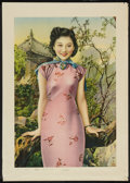 """Movie Posters:Sexploitation, Asian Pin-Up Poster (Circa 1930s-40s). (21"""" X 29.5"""").Miscellaneous.. ..."""