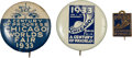 Non-Sport Cards:General, 1933 Chicago World's Fair Pin Backs Trio (3). ...