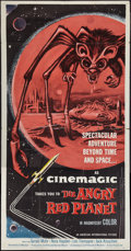 "Movie Posters:Science Fiction, The Angry Red Planet (American International, 1960). Three Sheet(41"" X 81""). Science Fiction.. ..."
