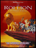 "Movie Posters:Animated, The Lion King (Buena Vista, 1994). French Grande (47"" X 63""). Animated. ..."