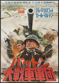 "Movie Posters:War, Patton (20th Century Fox, 1970). Japanese B2 (20"" X 28.5""). War....."