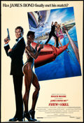 "Movie Posters:James Bond, A View to a Kill (United Artists, 1985). International One Sheet(27"" X 40""). James Bond.. ..."