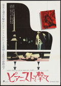 "Movie Posters:Crime, Shoot the Piano Player (Towa, 1960). Japanese B2 (20"" X 28.5"").Crime.. ..."