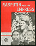 "Movie Posters:Historical Drama, Rasputin and the Empress (MGM, 1932). Program (8.5"" X 11"")(Multiple Pages). Historical Drama.. ..."